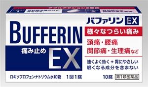 バファリンEXの口コミ\u203b効果と副作用(眠気・吐き気・腹痛)